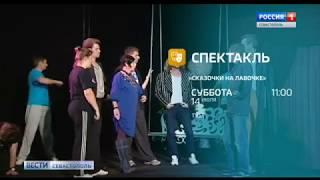 Афиша с Ксенией Егоровой 14 - 15 июля