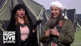 ماتيجي نجاهد ونجيب مجاهد؟ - SNL بالعربي