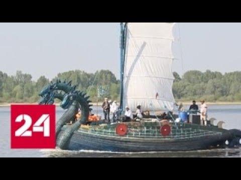 Финские пограничники приняли российскую яхту за трехглавое чудовище - Россия 24