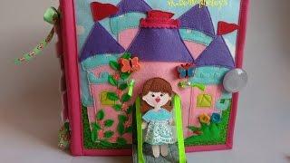 """Развивающая (успокаивающая) книжка №4 """"Замок принцессы""""/Quiet book #4 Princess Castle thumbnail"""