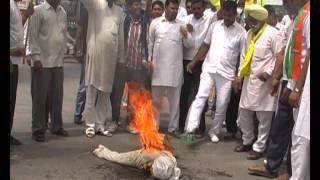 KKR BJP HJKA Protest 3