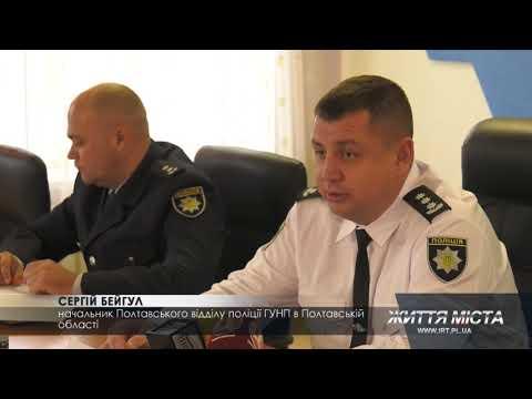 ІРТ Полтава: Людину, яка у Полтаві намагалась зґвалтували 11 річну дівчинку досі не розшукали