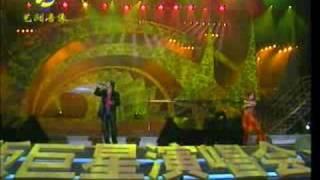 20001130上海反盗版演唱会-FOREVER