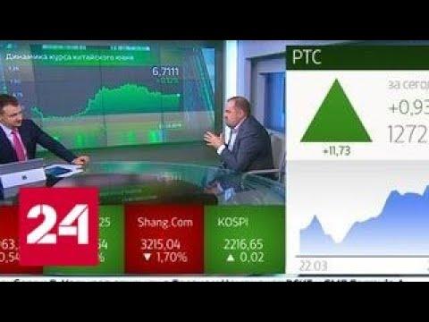 Экономика. Курс дня, 22 апреля 2019 года - Россия 24