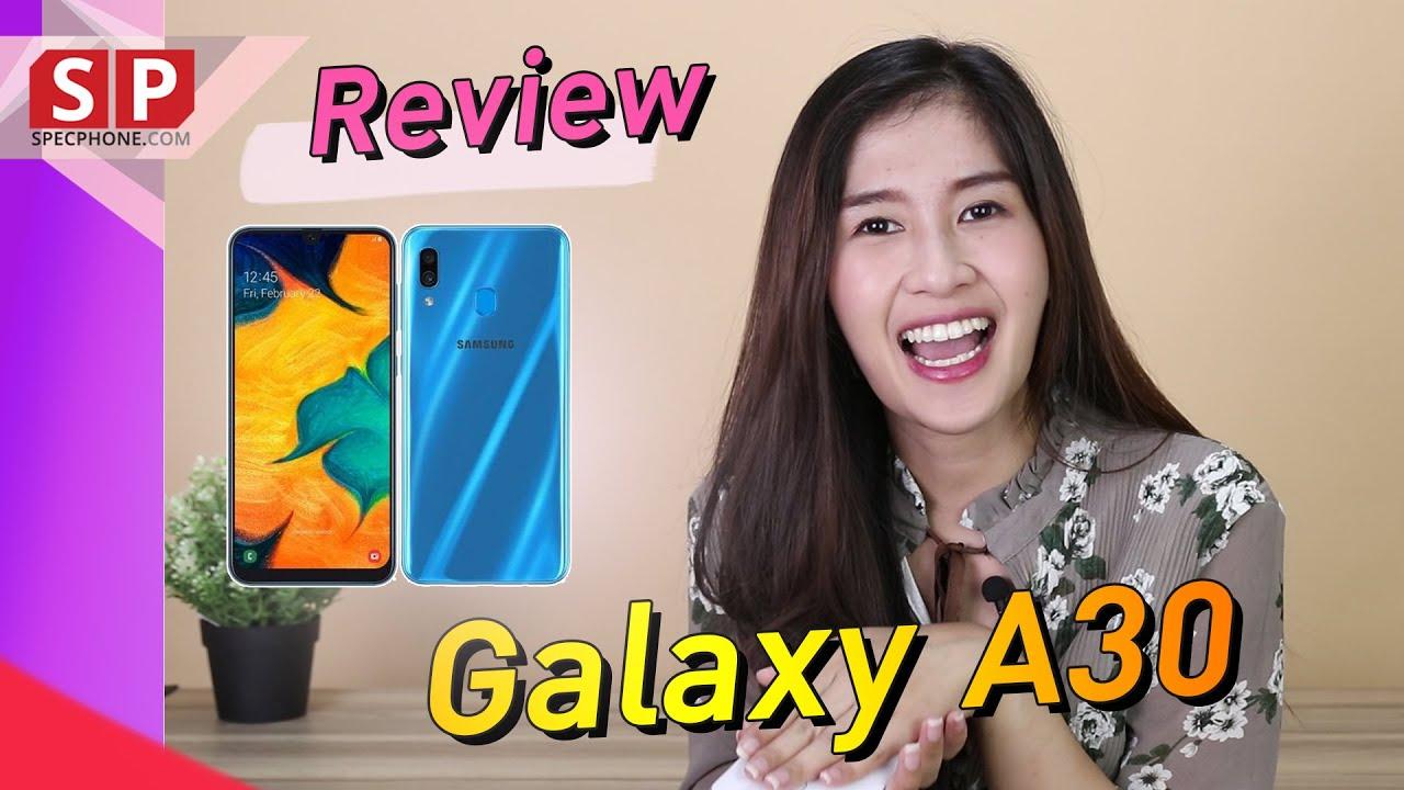 รีวิว Samsung Galaxy A30 มาใหม่ ไม่มีกั๊ก จัดเต็มสมราคา 7,290 บาท ตัวนี้คุ้ม!!