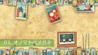 ササノマリイ(sasanomaly) 1st EP「シノニムとヒポクリト」クロスフェード