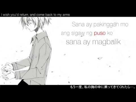 【鏡音レン】 Muling Magbalik 【Original Song】