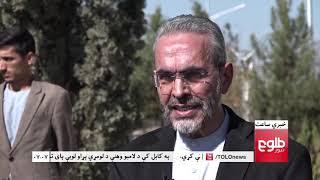 LEMAR NEWS 04 November 2018 /۱۳۹۷ د لمر خبرونه د لړم ۱۳ نیته