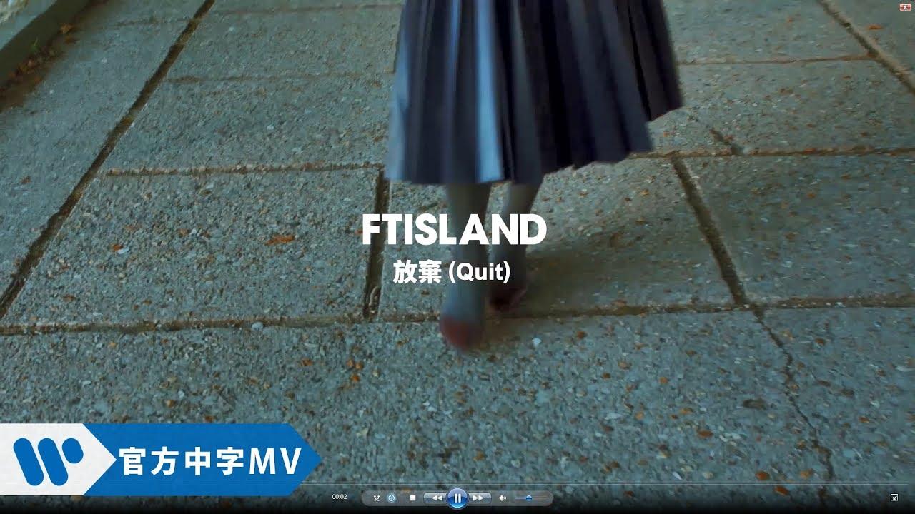 FTISLAND (FT아일랜드) - 지독하게 (Severely) M/V