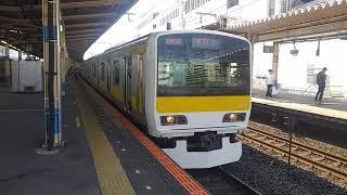 E231系500番台 中央・総武線津田沼行き 船橋発車