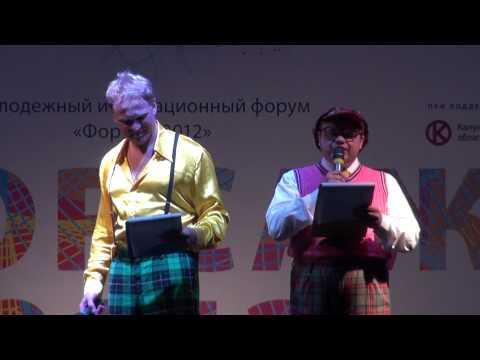 """УЕздный город! Ядерный КВН на """"Форсаже-2012"""""""