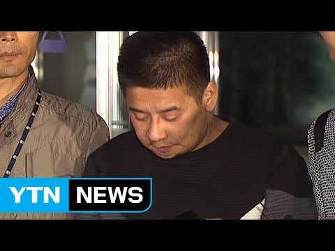 """""""이영학, 성적 욕구 채우기 위해 범행"""" / YTN"""