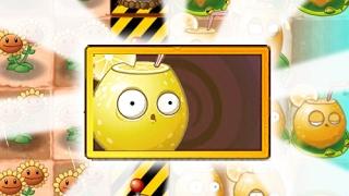 Plants Vs Zombies 2 El Poder de Limón Ácido (Versión China)