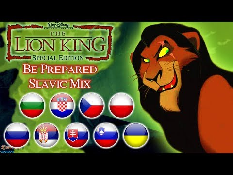 The Lion King ‒ Be Prepared {Slavic Mix}