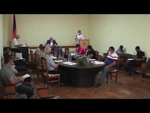 Սիսիանի համայնքի ավագանու նիստ 14.07.2020