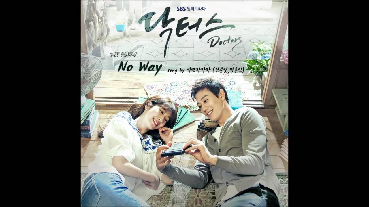 No Way - Park Yongin (Urban Zakapa), Kwon Soonil (Urban Zakapa) [SBS Drama Doctors OST Part. 1]