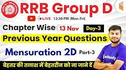 12:30 PM - RRB Group D 2019 | Maths by Sahil Sir | Mensuration 2D (Part-3)