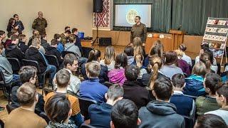 Урок патріотичного виховання зі студентами Київського вищого професійного технікуму