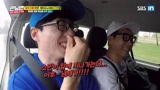 SBS-IN   Arriving in Australia with 40 hours of no shower, Runningman Ep. 378 with EngSub