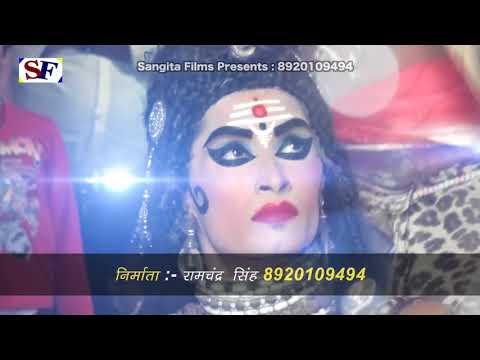 Dam Dam Damru Baaje - HD Video song - Hindi super hit songs - Govind Shingh -2018