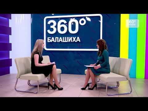 ИНТЕРВЬЮ 360 БАЛАШИХА 29.09.2017