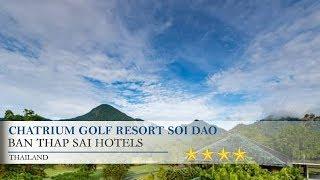 Soi Dao Highland Golf Resort - Ban Thap Sai Hotels, Thailand