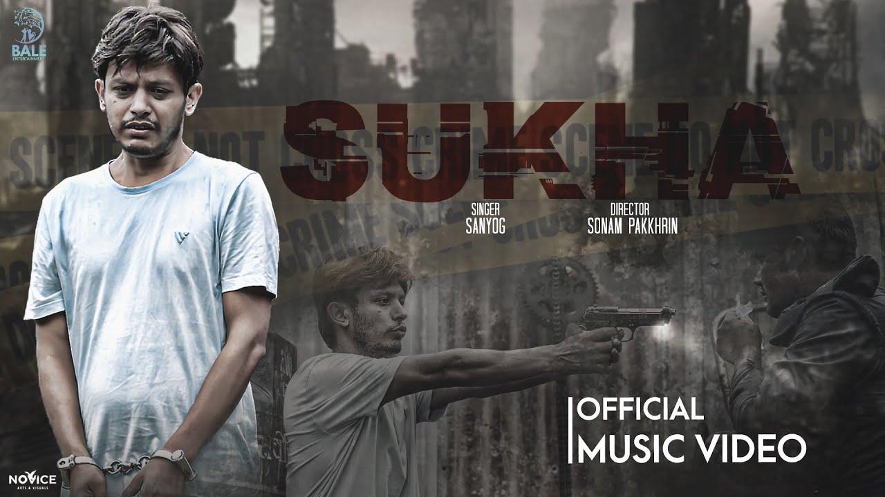 Sukha | Sagar Lamsal 'Bale' | Keeran Kumar Sharma | Sanyog Rajbanshi - New Nepali Official Song 2078