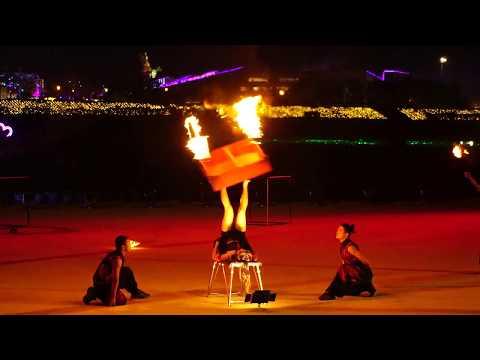 2020-02-07-Coming True Fire Group 即將成真火舞團-轉桌子片段