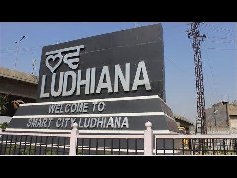 Smart city : LUDHIANA || Documentary || Mass Media ||