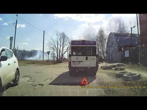 Пожар в Белоусово. 03.04.19