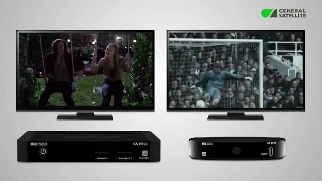 Комплект Триколор ТВ на 2 телевизора E501GS-C591 - YouTube