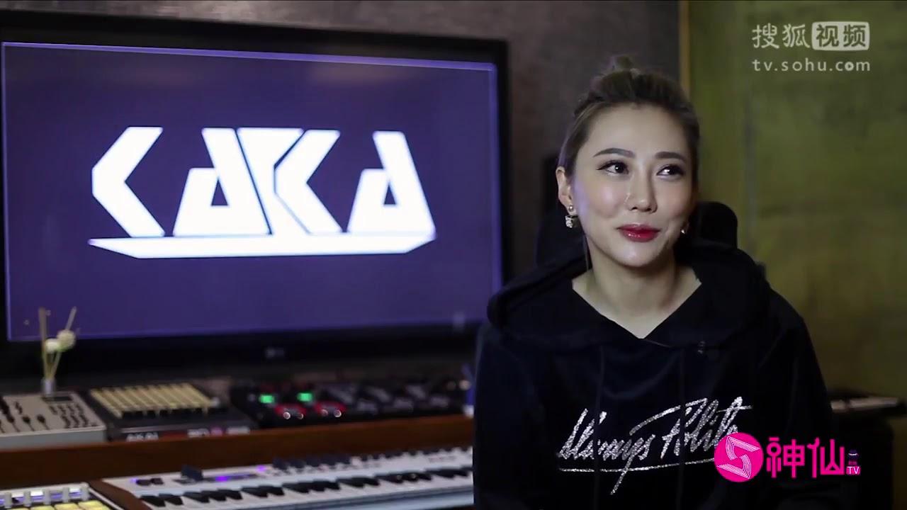 中國有嘻哈CHINA HIP-HOP │DJ KAKA 專訪│ - YouTube