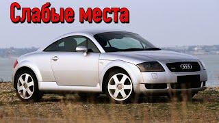 Audi TT 8N недостатки авто с пробегом | Минусы и болячки Ауди ТТ 8н