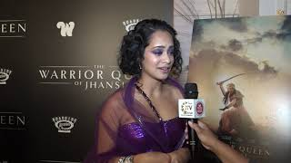 Red Carpet Premiere of The Warrior Queen Of Jhansi Starring Devika Bhise, Jodhi May