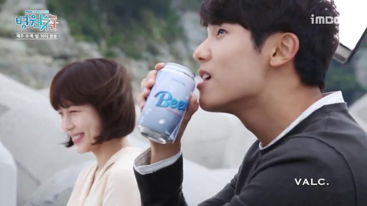 Download Kang Min Hyuk & Ha Ji Won 💘since 2011   0628