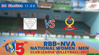 NVA Cup : Hongwanji New Diamond Sports Club (HND) vs  Nepal Police club (NPC)