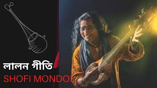 Musical Program Lalon Song - Matir Ghran (মাটির ঘ্রাণ) I NTV Music Show