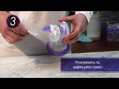 Пакети для зберігання грудного молока Lansinoh