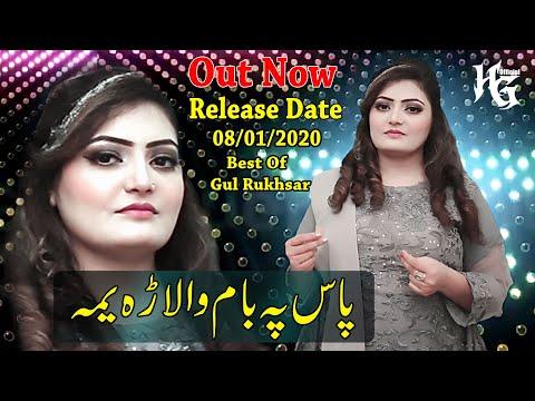 Pashto new songs i raza raza lalieya pas ba bam walara yama i gul rukhsar new song ful hd video 2020 mp3