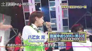 Video YY JUMPing 2010 11 07 JUMP medley(流畅) download MP3, 3GP, MP4, WEBM, AVI, FLV April 2018