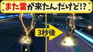 【マリオカート8DX】え?こんなことってあり得るの!?【実況プレイ】 thumbnail