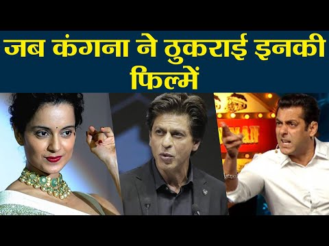 Manikarnika: Kangana Ranaut rejects Big Offers from Shahrukh Khan & Salman Khan | FilmiBeat