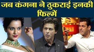 Manikarnika Kangana Ranaut rejects Big Offers from Shahrukh Khan  Salman Khan  FilmiBeat