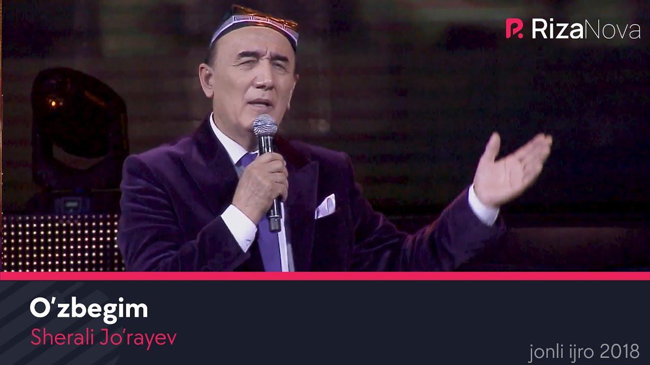 Sherali Jo'rayev - O'zbegim (jonli ijro)   Шерали Жураев - Узбегим (жонли ижро) 2018