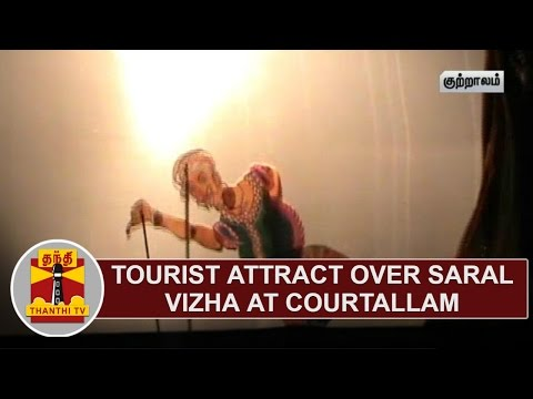 Tourist attract over saral Vizha at courtallam | Thanthi TV