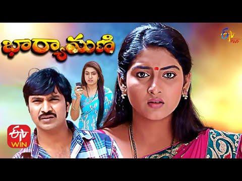 Download Bharyamani   14th September 2021   Full Episode 356   ETV Plus