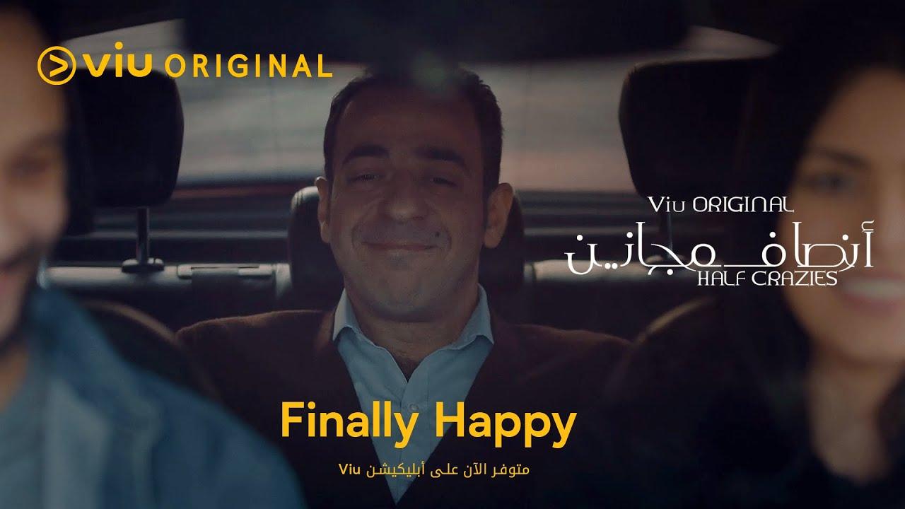 """Finally Happy"" - Ansaf Majaneen (2021) Soundtrack ♫"