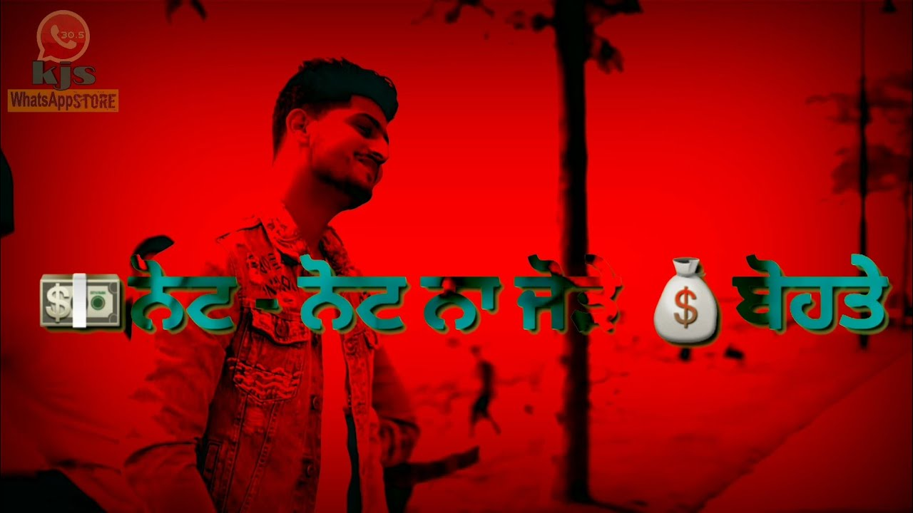 Diamond WhatsApp Status Video | Gurnam Bhullar | Punjabi ...