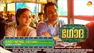 Aaro Nenjil_Desi Mix | Film Godha | Gowry Lekshmi | Shaan Rahman | Basil Joseph