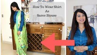 How To Wear Shirt As A Saree Blouse| Saree Hacks